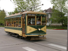 Area Tour Trolley